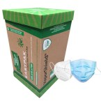 EasyPak™  Zero Waste Disposable Masks Recycling Box